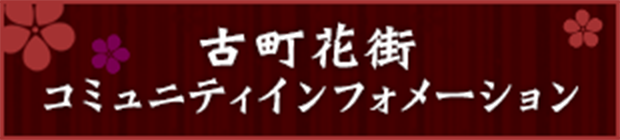 banner_ci