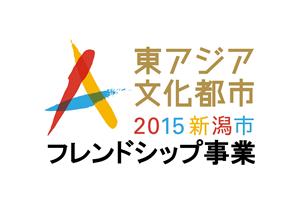 2015eastasia_logo300